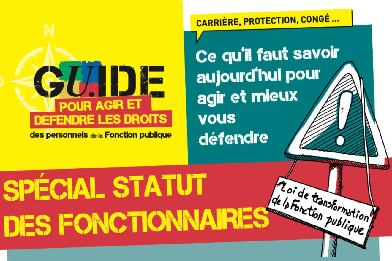 GuideFSU_Fonctionnaire